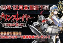 Photo of Pembasmi Goblie dari anime ! Goblin Slayer The Endless Revenge