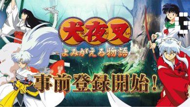 Photo of Anime Inuyasha dapatkan adaptasi games berbentuk RPG
